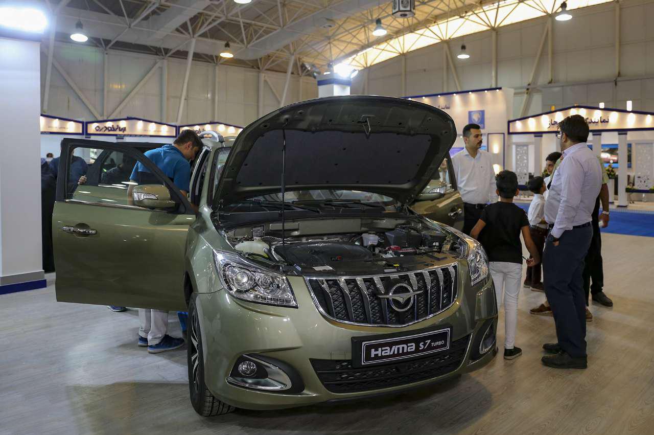 Major Auto Show In Shiraz Financial Tribune - Major car shows