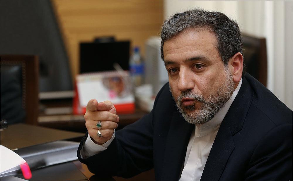 Iran Accuses US of 'Iranophobia,' Arming 'Terrorists' Like Saudi Arabia