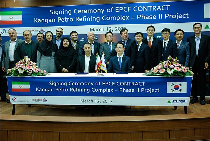 Hyundai Engineering seals W3.8tr power plant deal in Iran