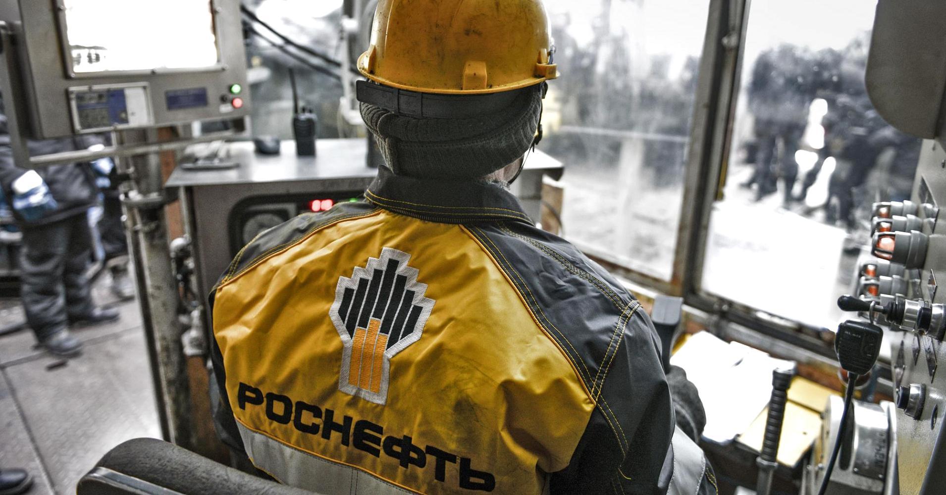 Rosneft closes Essar Oil acquisition deal
