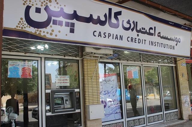 تجمع سپرده گذاران موسسه کاسپین سپردهگذاران مؤسسه اعتباری کاسپین مقابل شعبه سعادتآباد تهران تجمع کردند.