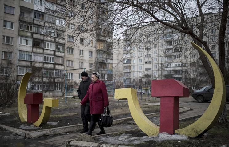 Rating Agency In Ukraine 33