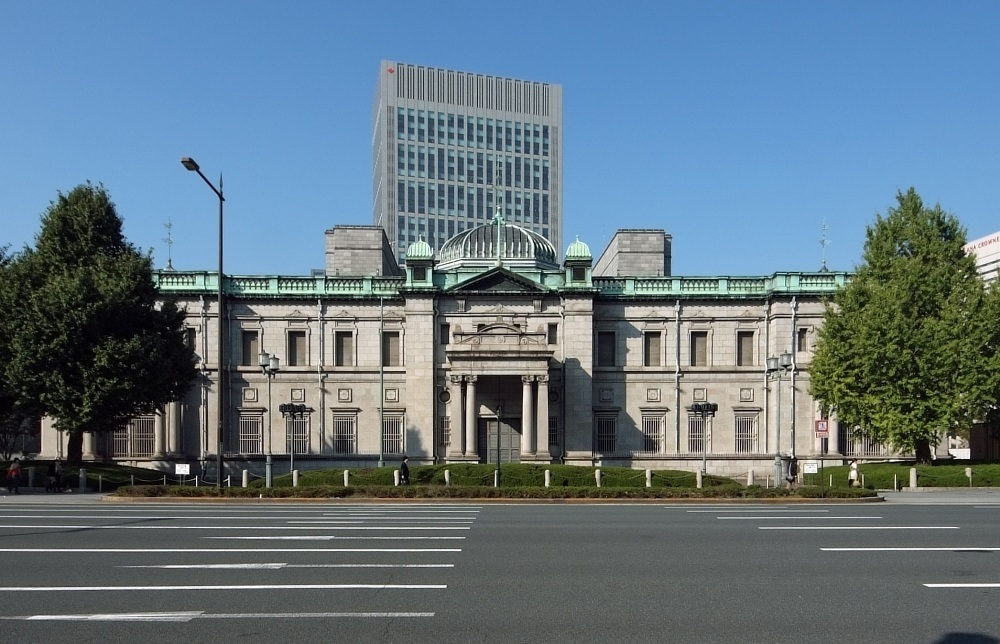 Japan's central bank has cut inflation forecast