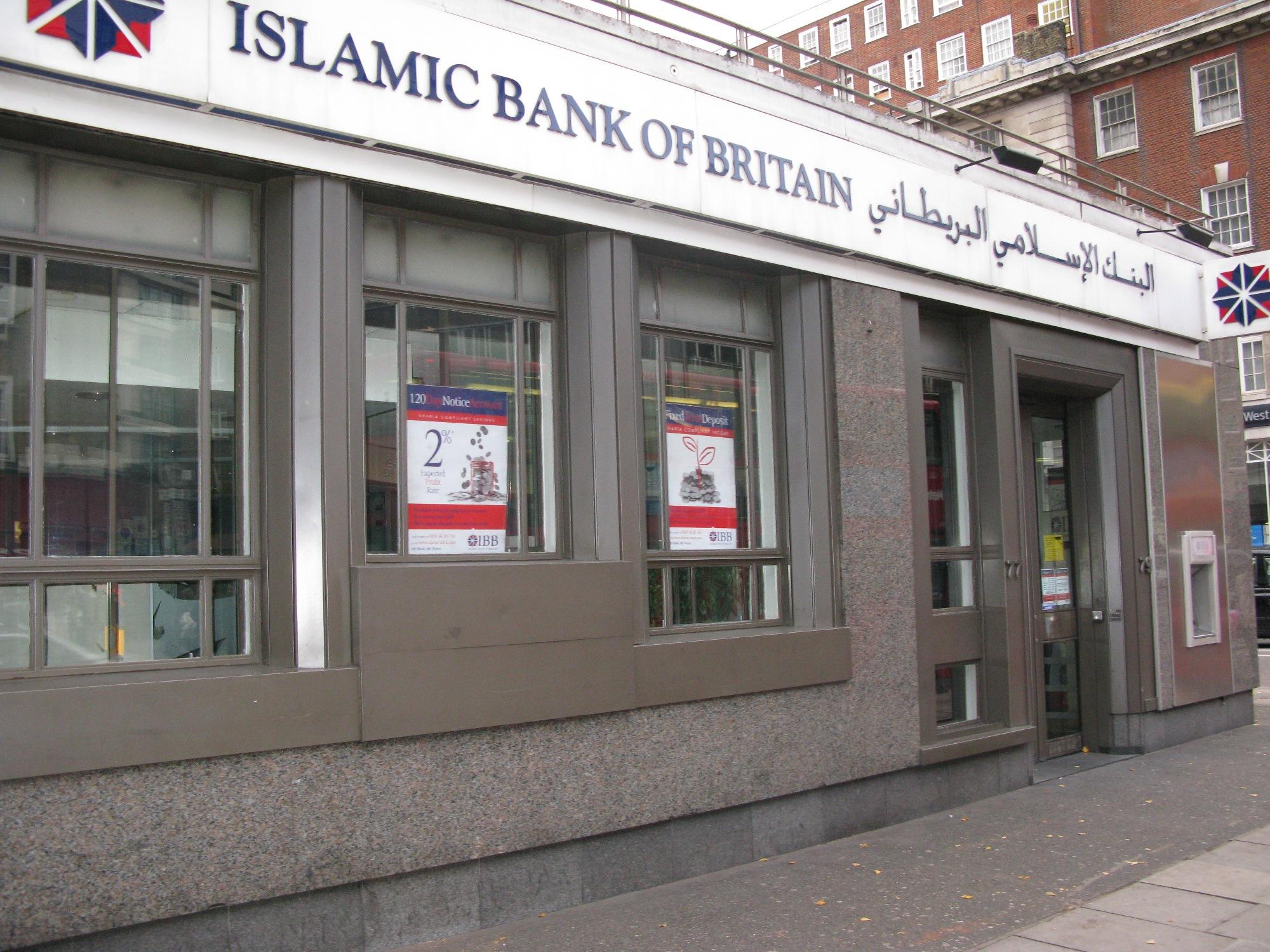 Islamic finance global momentum