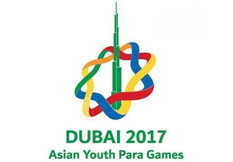 16 para 2 - Asian Youth Games 2017 Dubai