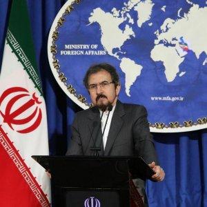 Qassemi Denies Message Sent for Trump