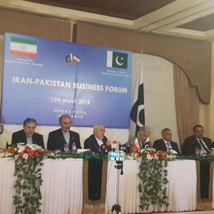 Iran-Pakistan Business Forum was held in Islamabad on March 12.