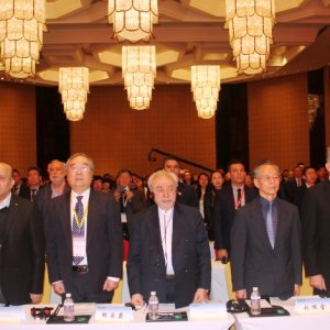 Iran-China Business, Investment Forum Convenes