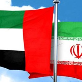 Non-Oil Trade With UAE Declines