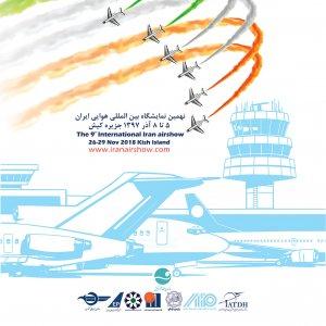 Kish Island to Host Iran AirShow