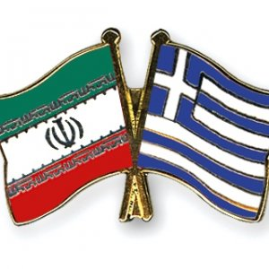 Transport MoU With Greece