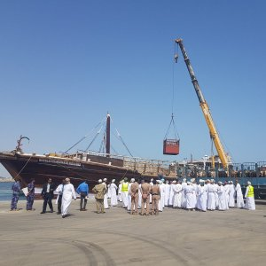 Omani Port to Host Iranian Commercial Vessels