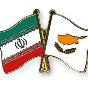 Iran-Cyprus Trade Up 76%