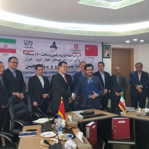 The Industrial Development and Renovation Organization of Iran and Chinese firm CRRC Nanjing Puzhen signed a contracts for design, procurement, supply, manufacture and delivery of 450 subway wagons for the Iranian cities of Ahvaz, Shiraz and Tabriz on Wednesday.