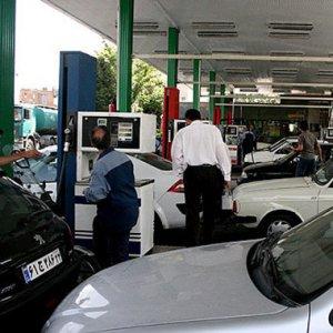 No Hitch in N. Gasoline Supply