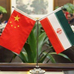 Sanctions, Banking Troubles Facing Iranians in Hong Kong