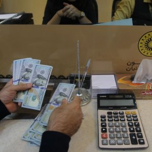 The central bank of Iran has launched Nima to track all forex transactions.