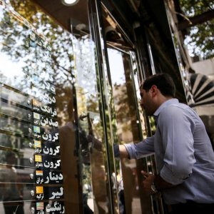 Decline in Forex  Rates Expected
