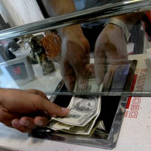 The government announced this week that it is enforcing a single exchange rate to the dollar.