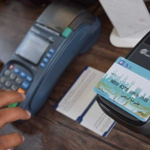 Payment Industry Awaiting Currency Allocation