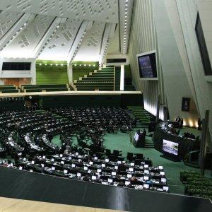 Iranian Parliament Firm on Preventing FATF Blacklisting