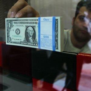 Forex Rates Rebound as CBI Increases Rate