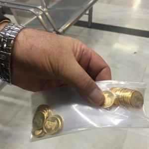 6m Presold Coins to Calm Gold Market