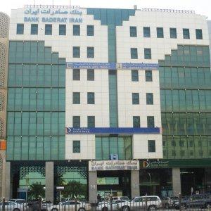 Bank Saderat's branch in Doha