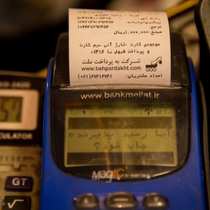 1.75 Billion Shaparak Transactions in One Month