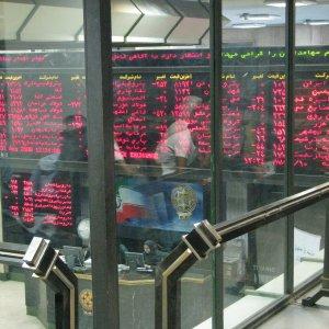 Tehran Stock Exchange's Main Index Ends Trade Week 0.09% Higher