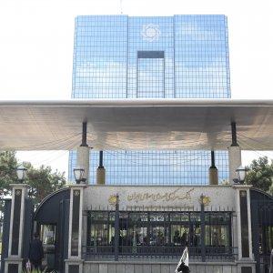 CBI Discloses List of Cheap Currency Recipients