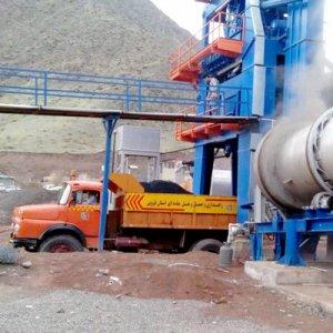 Hot Mix Asphalt Plant Established in Qazvin