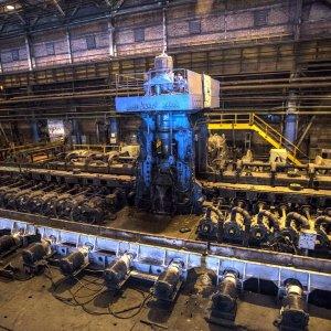 Tax Break on Capital Increase to Revive Beleaguered Steelmaker