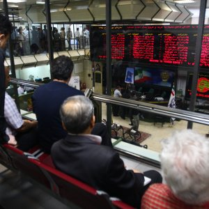 About 1.05 billion shares valued at $51.4 million changed hands at TSE on May 12.