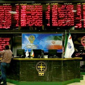 Tehran Stocks Brake on Growth