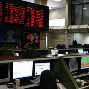 TEDPIX Ends Saturday  Trade 0.17 Percent Higher