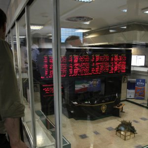 About 888 million shares valued at $45.96 million changed hands at TSE on April 25.