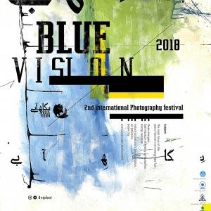 Blue Vision Calls for Photos