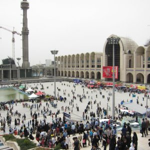 Registration of Int'l Publishers Opens for Tehran Book Fair
