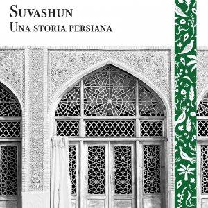 Italian Translation of Simin Daneshvar's Suvashun Released