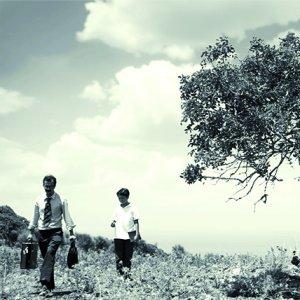 4 Iran Entries at Nepal Human Rights Film Festival
