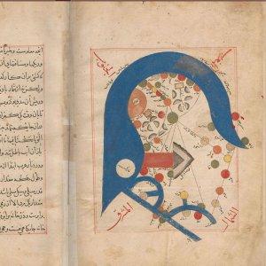 A screenshot of the digital copy of the National Museum's Persian manuscript of Masalik Va Mamalik