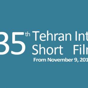 Tehran Short Film Festival Invites Entries