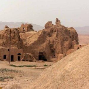 3,000-Year-Old Village