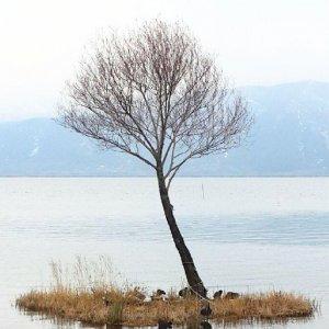 Lake Zariavr & Hawraman