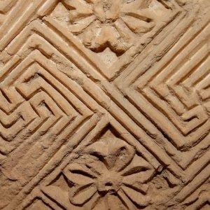 Zoroastrian Monuments