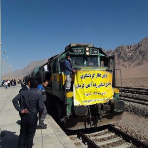 Touring Kerman by Train Now Possible