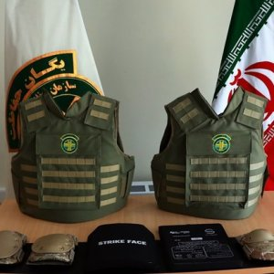 Park Rangers Outfitted With New Equipment