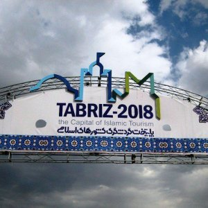 Tabriz 2018 Tourism Ambassadors in Shiraz