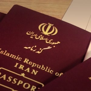 Iran Parliament Approves Departure Tax Hike